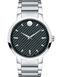 Movado - Men's Swiss Quartz Watch - Lyst