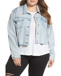 Glamorous - Crop Denim Jacket (plus Size) - Lyst