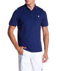 K-swiss Backcourt Colorblock Short Sleeve Polo - Blue