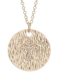 Ron Hami - 14k Yellow Gold Diamond Cross Pendant Necklace - Lyst