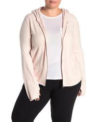 Sweet Romeo Yummy Soft Knit Zip Hoodie (plus Size) - Pink