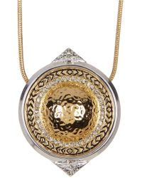 House of Harlow 1960 Engraved Round Pendant Mesh Chain Necklace - Metallic