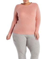 NAKEDCASHMERE - Lana Crew Neck Cashmere Sweater (plus Size) - Lyst