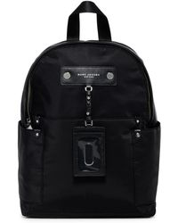 Marc Jacobs | Preppy Nylon Backpack | Lyst