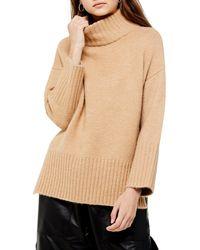 TOPSHOP Super Soft Funnel Neck Sweater - Natural
