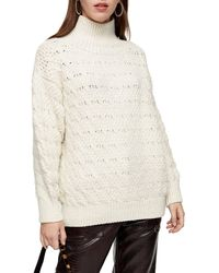 TOPSHOP Textured Funnel Neck Sweater - White