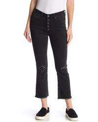 Vigoss Gwen Kick Flare Distressed Jeans - Black