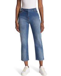 Valentino Pyramid Stud Straight Leg Jeans - Blue