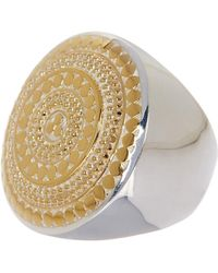 Anna Beck - 18k Gold Plated Sterling Silver Textured Round Cocktail Ring - Lyst
