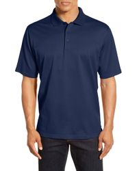 Bugatchi - Short Sleeve Solid Polo - Lyst