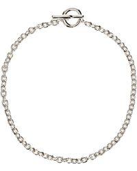 Karen Kane - Collins Chain Necklace - Lyst