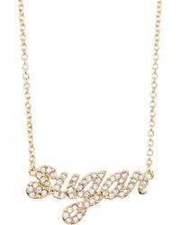 Ariella Collection | Sugar Necklace | Lyst