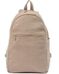 BAGGU - Canvas Zip Backpack - Lyst