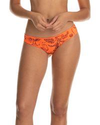 Maaji Orangesicle Sublime Reversible Bikini Bottoms
