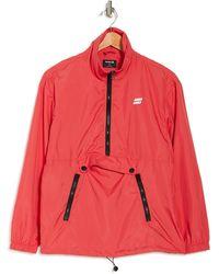 Hurley Packable Windbreaker Jacket - Red