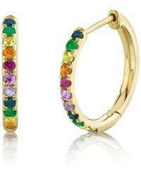 Ron Hami 14k Yellow Gold Multicolour Gem Huggie Hoop Earrings - Metallic