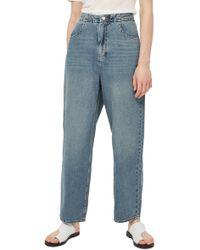 TOPSHOP - Boutique Slouch Cinch Jeans - Lyst