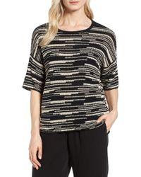 Eileen Fisher - Stripe Organic Linen & Cotton Sweater - Lyst