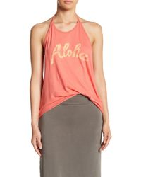 Michelle By Comune - Aloha Halter Top - Lyst