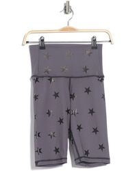 Chrldr Star Print Biker Shorts - Gray