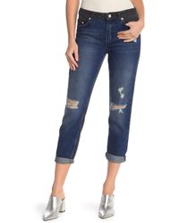 French Connection - Indi Distressed Wide Leg Jeans - Lyst