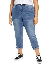 BP. High Waist Straight Leg Jeans - Blue