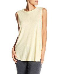Michelle By Comune - Crew Keyhole Back Tank - Lyst