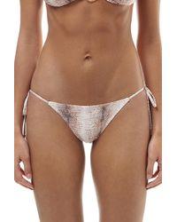 Melissa Odabash - Animal Print Side Tie Bikini Bottoms - Lyst