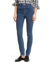Treasure & Bond - Charity High Waist Skinny Jeans (rain Dusk) - Lyst