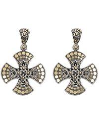 John Hardy Jaisalmer 18k Yellow Gold & Sterling Silver Necklace - Metallic
