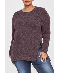 Rachel Roy Rowan Zip Hem Tunic Sweater (plus Size) - Purple