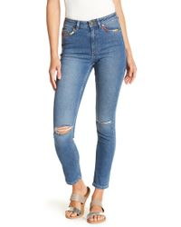French Connection - Ash Slim Jeans - Lyst