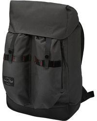 Sons Of Trade - Surveyor Backpack - Lyst