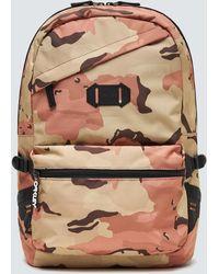 Oakley Street Backpack 2.0 - Mehrfarbig