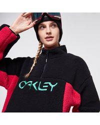 Oakley Tnp Sherpa Fleece - Multicolore