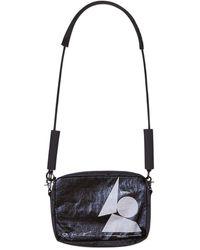 Oakley Blackout Sling Bag Osr - Schwarz