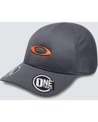 Oakley Ellipse Thin Stripe Cap - Grau