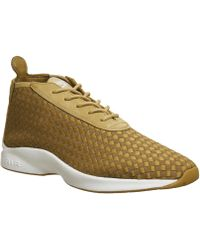 Nike - Air Max Woven Boots - Lyst