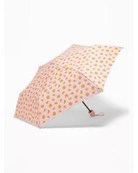 Old Navy Printed Umbrella - Multicolour