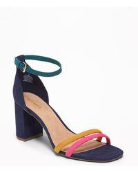 db3253196f4 Lyst - Old Navy Sueded Block-heel Sandals in Metallic