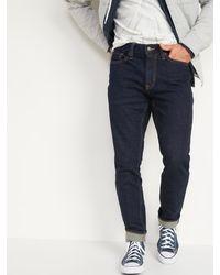 Old Navy Skinny Built-in Flex Jeans - Blue
