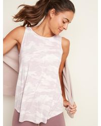 Old Navy Luxe Printed High-neck Tank Top - Pink