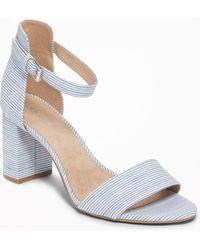 Old Navy - Striped Block-heel Sandals - Lyst