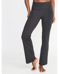 Old Navy High-waisted Slim Boot-cut Yoga Pants - Multicolour