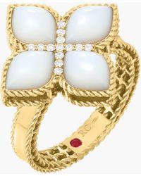 Roberto Coin Venetian Princess Diamond Ring - Metallic