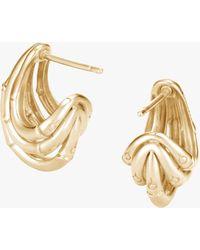 John Hardy Bamboo Hoop Earrings - Metallic