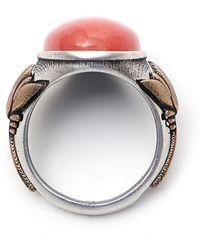 Ports 1961 Orange/gold/silver Brass Stone Embellisht Ring - Metallic