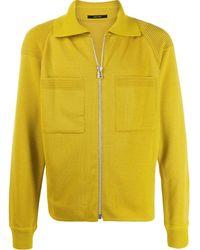 Issey Miyake Zip-up Knit Jacket - Yellow