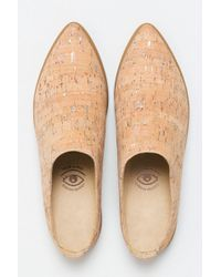 M.Patmos Vision Quest Babouche Sneakers - Natural