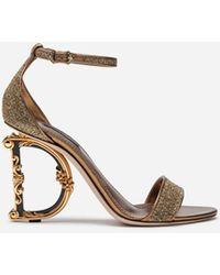 Dolce & Gabbana Lurex Sandals With Sculpted Heel - Metallic